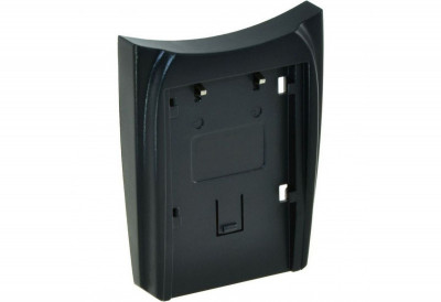 Jupio Charger Plate for SONY FW50